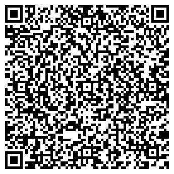 QR-код с контактной информацией организации РСУ ПО РЕМОНТУ ЗДАНИЙ