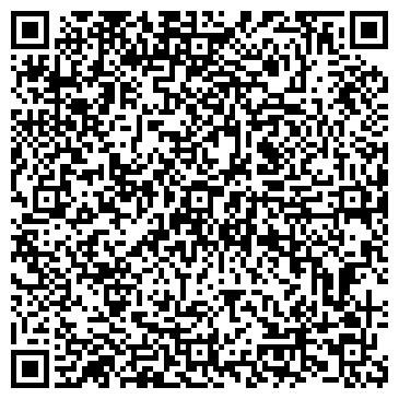 QR-код с контактной информацией организации ВОСТОКАЛТАЙСТРОЙ ТОО
