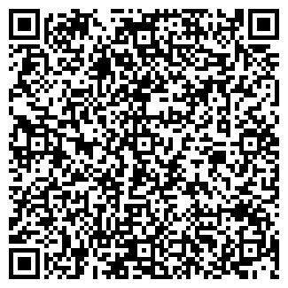 QR-код с контактной информацией организации РСУ-1