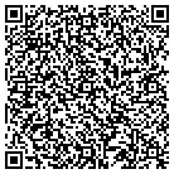 QR-код с контактной информацией организации КАЛИНА СТУДИО