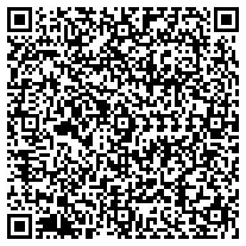 QR-код с контактной информацией организации СТРОЙТЕХСЕРВИС, ЗАО