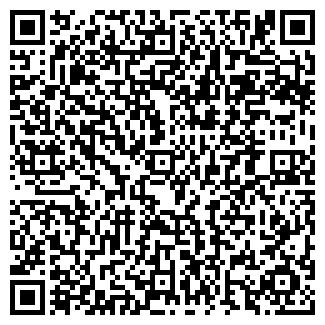 QR-код с контактной информацией организации ЗАО ТЕТРИС