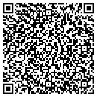 QR-код с контактной информацией организации ЦЕНТРОСТРОЙ, ООО