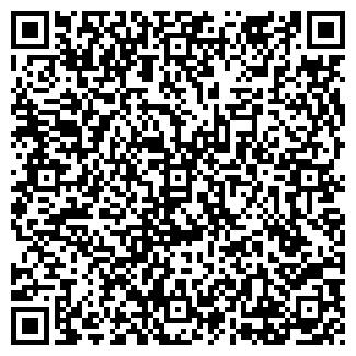 QR-код с контактной информацией организации ЧАРА, ТОО