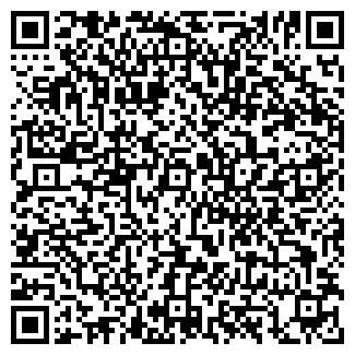 QR-код с контактной информацией организации ООО ЭНЕРГОТЕХМОНТАЖ