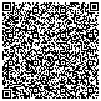 """QR-код с контактной информацией организации Калужское отделение ОАО """"Калужская сбытовая компания"""""""