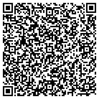 QR-код с контактной информацией организации ОАО ТРАНСВЗРЫВПРОМ, СУ-76