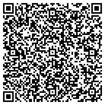 QR-код с контактной информацией организации ЛУЧ ЧП БАШКИНОЙ Н. В.