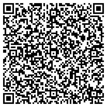 """QR-код с контактной информацией организации ООО """"Фудсервис"""""""