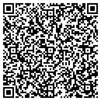 QR-код с контактной информацией организации ДОНА, ООО