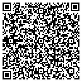 QR-код с контактной информацией организации ПУТИНА ПКП, ЗАО