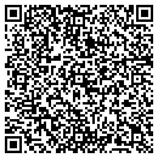 QR-код с контактной информацией организации ЕЖЕВИЧКА, ТОО