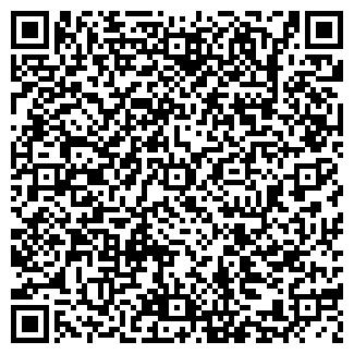 QR-код с контактной информацией организации ПОЛЯНКА, ТОО