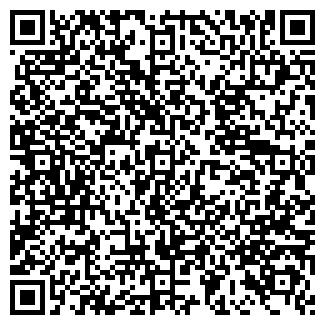 QR-код с контактной информацией организации БУЛОЧНАЯ, ТОО
