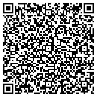 QR-код с контактной информацией организации ГЕЛЕО, ООО