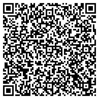 QR-код с контактной информацией организации НАРЕК, ООО