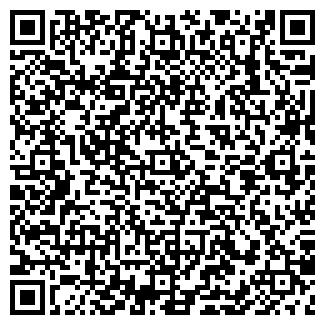 QR-код с контактной информацией организации РЕН-ВУ, ЗАО