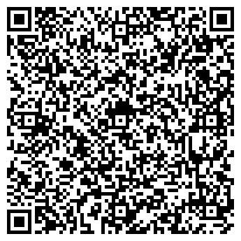 QR-код с контактной информацией организации КАЛУЖСКИЙ КОНДИТЕР