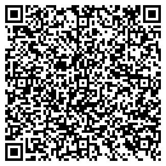 QR-код с контактной информацией организации ТРИЛОГИЯ, ТОО