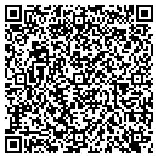 QR-код с контактной информацией организации МЕН, ООО