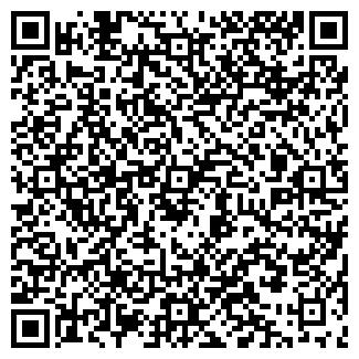 QR-код с контактной информацией организации СЛАВЯНКА, ТОО
