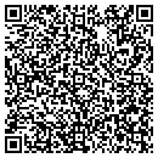 QR-код с контактной информацией организации ТРАЙТОН, ООО