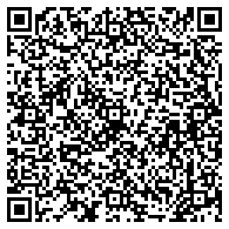 QR-код с контактной информацией организации РИБОК