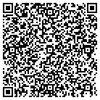 QR-код с контактной информацией организации АРОМАСИНТЕЗ, ОАО