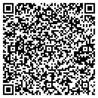 QR-код с контактной информацией организации ВСЁ ДЛЯ ЛЮБИМОЙ