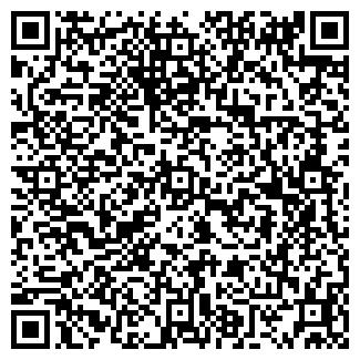 QR-код с контактной информацией организации ЗАО АЛМАЗ-ХОЛДИНГ ТД