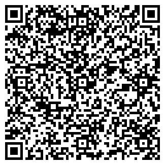 QR-код с контактной информацией организации АРГИС, ООО