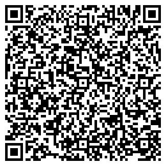 QR-код с контактной информацией организации РОЩА, ТОО