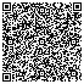 QR-код с контактной информацией организации ООО СТРОЙМЕТАЛЛТРЕЙД