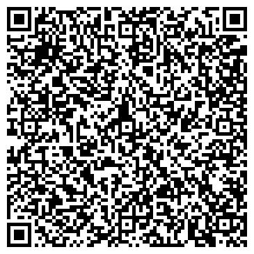 QR-код с контактной информацией организации СТАЛЬ (ОБЛАСТНОЙ ВТОРЧЕРМЕТ ), ОАО