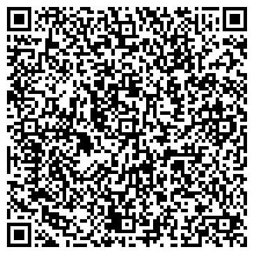 QR-код с контактной информацией организации ВОСТОКМАРКЕТ ФИРМА ТОО