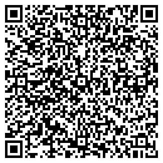 QR-код с контактной информацией организации СЕМА ТЭМП