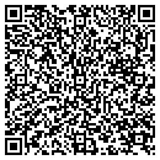 QR-код с контактной информацией организации ТВИН ПКФ, ТОО