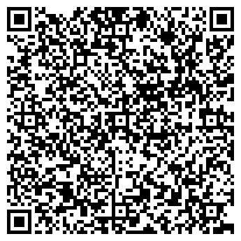 QR-код с контактной информацией организации ООО ТД УЛЬТРАПАК
