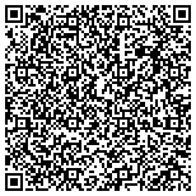 QR-код с контактной информацией организации КАЛУЖСКАЯ КАРТОНАЖНО-УПАКОВОЧНАЯ КОМПАНИЯ