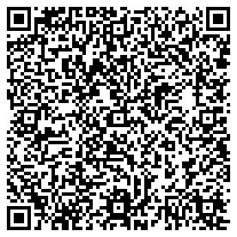 QR-код с контактной информацией организации БУРАН-КИД, ПКФ, ТОО