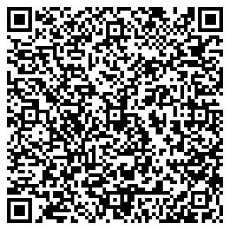 QR-код с контактной информацией организации ГИДРО-РУКАВ, ООО