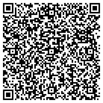 QR-код с контактной информацией организации РОСПРОМТЕХИНВЕСТ, ООО