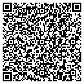 QR-код с контактной информацией организации ООО АЛМАС-КАЛУГА