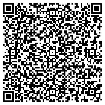 QR-код с контактной информацией организации АЛМАС-КАЛУГА, ООО