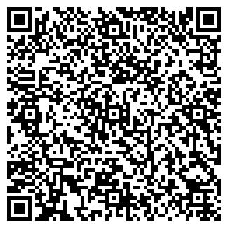 QR-код с контактной информацией организации КАЛУГА-АГРОХИМ, ОАО