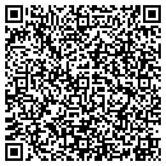 QR-код с контактной информацией организации ВЕСТА-1, ООО
