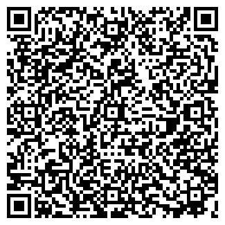 QR-код с контактной информацией организации СЕРВИ, ООО