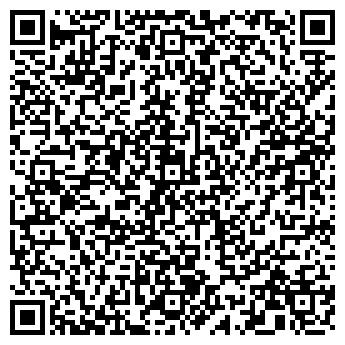 QR-код с контактной информацией организации ООО ХОЗТОВАРЫ ДЛЯ ДОМА, МАГАЗИН