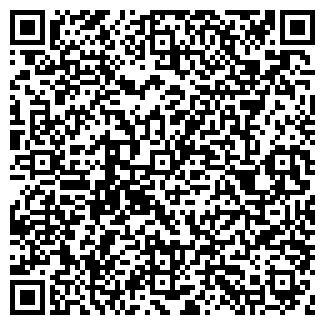 QR-код с контактной информацией организации ВЕЛТ, ООО
