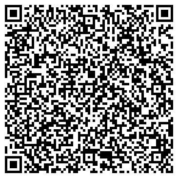 QR-код с контактной информацией организации ВОСТОКПРОМСАНТЕХМОНТАЖ ТОО